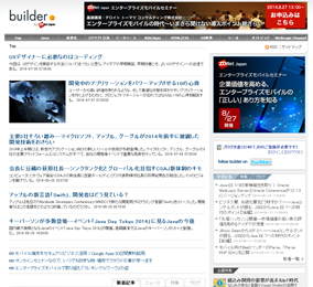 builder by ZDNet Japan
